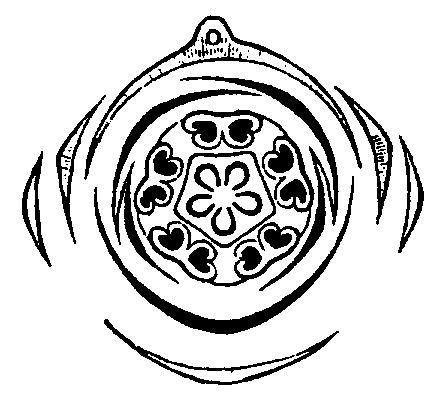 Materials Of A Shipunov